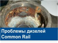Common rail diagnostika, remonts, delphi, siemens, vdo, bosch, sprauslu remonts