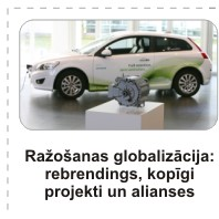 Valeo, Siemens