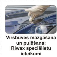 riwax, auto pulēšana, auto vasks, salona tirīšana, полировка авто, авто воск, чистка салона