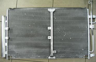 Gaisa kondicionētājs Apkope un remonts