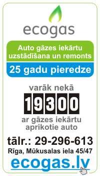 auto gāzes iekārtas uzstādīšana un remonts. 25 gadu pieredze. Ecogas.lv